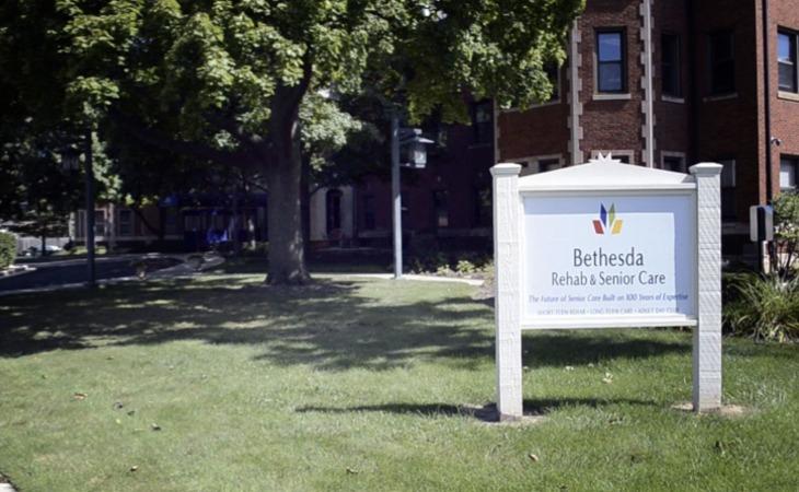 photo of Bethesda Rehab & Senior Care