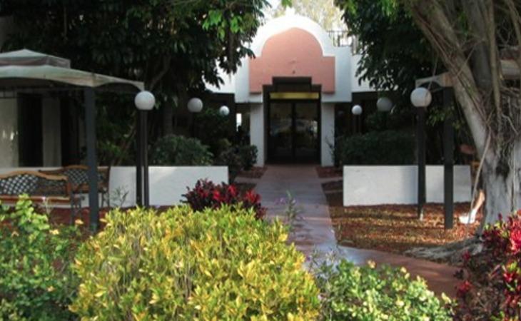 photo of Vick Street Manor